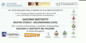 Invito mostra storico-documentaria